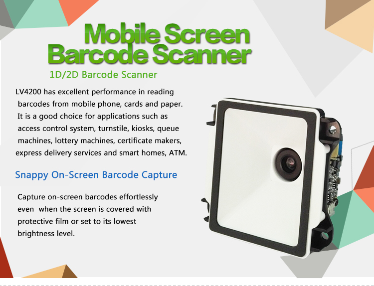 2D Barcode Scan Engine