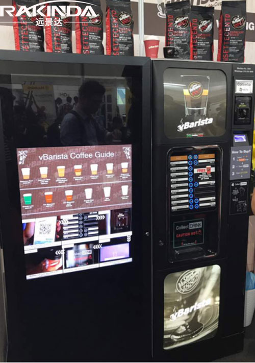 QR Code Scanner Case Show in Vending Machine