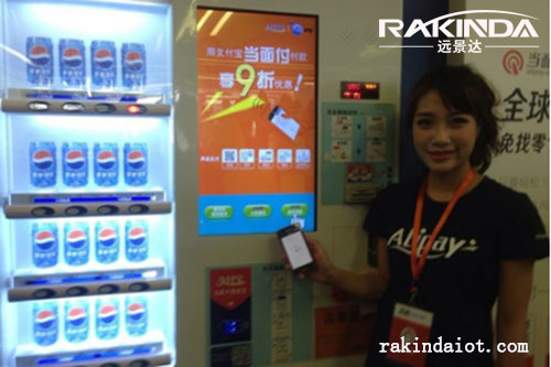 Qr Code Reader Embedded Into Self-service Vending Machine