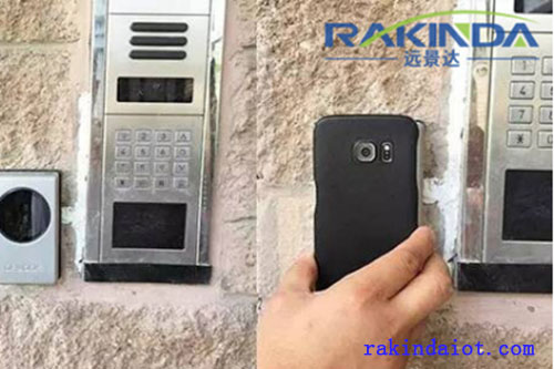 2D Barcode Reader For Access Control System In The House