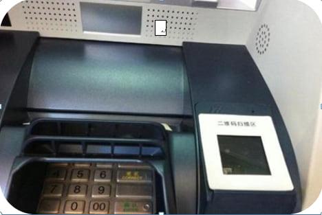 RD4500R 2D bar code scanner  For Smart Cashless ATM
