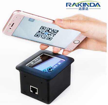 RD4500 RQ Code Scanner For Payment Application