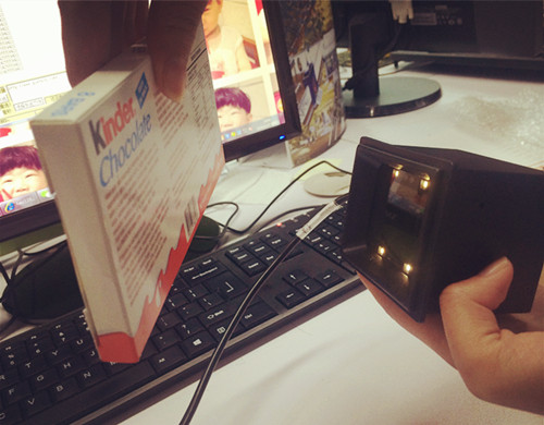 LV4500 QR Code scanner module from Rakinda