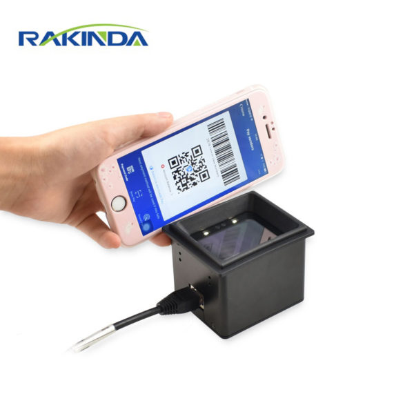 RD4600 2D Barcode Reader Using in Access Control