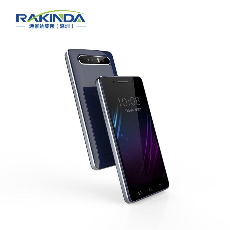 Rakinda Rugged Android 2D QR Code NFC/WIFI Barcode Scanner